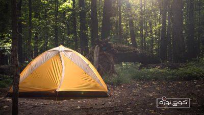 نحوهی ضد آب کردن چادر مسافرتی